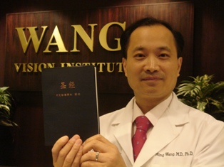 ming wang bible